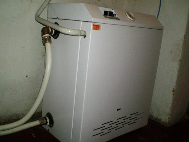 Бездымарный газовый котел